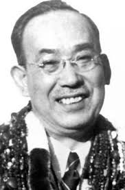 Founder of Reiki